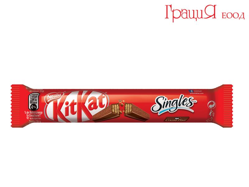 Kitkat Singles